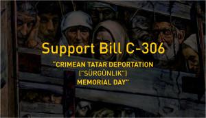 bill 306